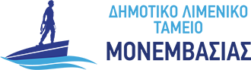 Municipal Port Fund of Monemvasia Logo