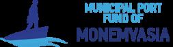 Δημοτικό Λιμενικό Ταμείο Μονεμβασιάς Λογότυπο